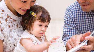 幼児期から「親子で英語」を習うとどうなるのか