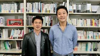 日本と「世界の経営学」がこんなにも違う理由