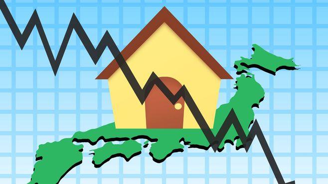 日本の「地価崩壊」はもう絶対に避けられない