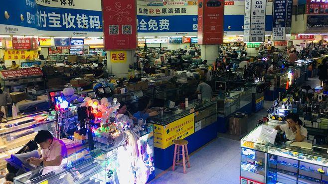 日本人が知らない中国深圳「爆速進化」の凄み