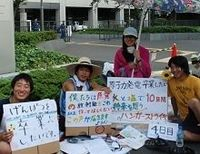 若者たちが「脱原発」を訴え経産省前でハンガーストライキ、ツイッターで広がる賛同
