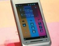 NTTドコモが太鼓判を押す東芝製スマートフォンの挑戦