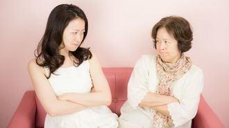 夫が不倫で家出、義母と残されたらどうするか