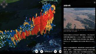 台風19号の影で「見過ごされた」豪雨災害の数々