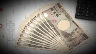 生涯給料!「東京都ワースト500社」ランキング