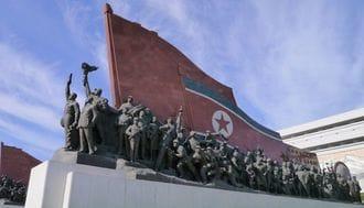 North Korea's Endgame