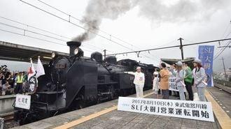 東武鉄道「51年ぶりSL復活」、感動の舞台裏