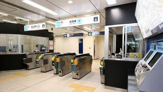 東京メトロ「改札外乗換」、初乗り運賃で1日観光