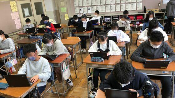 自ら勉強する子が育つ「自由進度学習」の効能