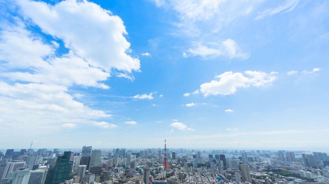 雲は見上げる存在ではなく「愛で...