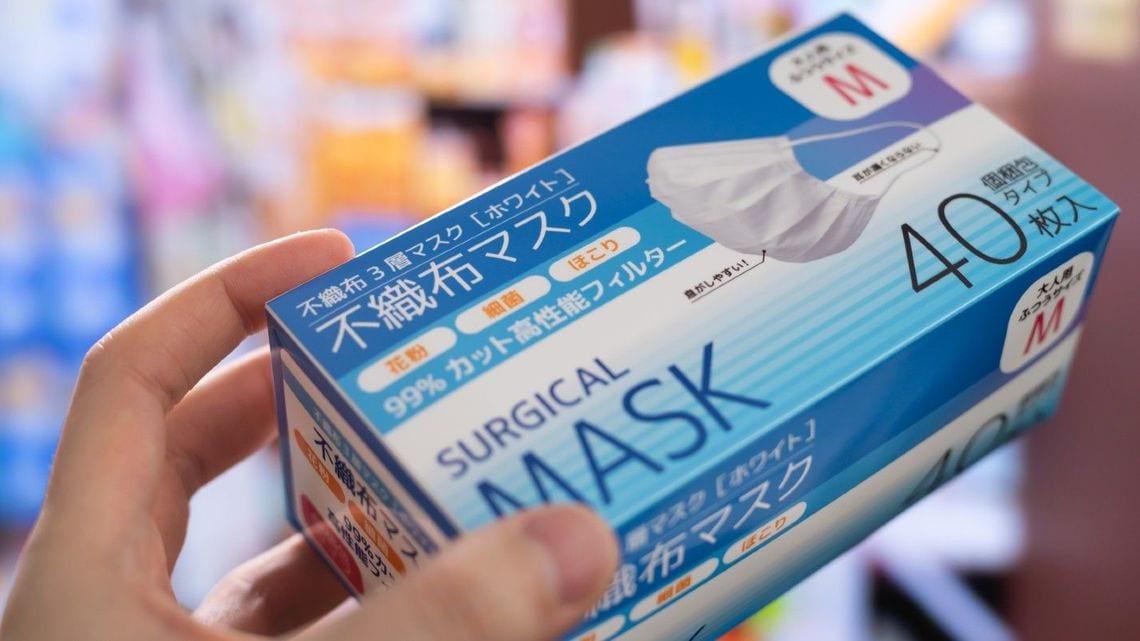 品切れ ツイッター マスク