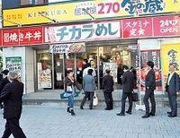 """""""焼き牛丼""""で国民食に参入、三光マーケティングフーズの新たな挑戦"""