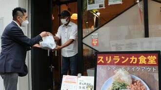 東京の地元飲食店を束ねて救う「助っ人」の正体