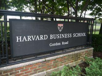 ハーバード生が直面する「あなたは誰?」問題