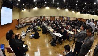 STAP論文の調査委員会が研究不正を認定