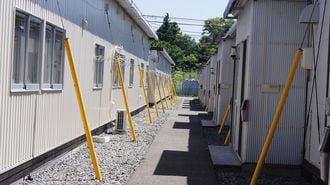 「大地震」その時に足りない仮設住宅のリアル
