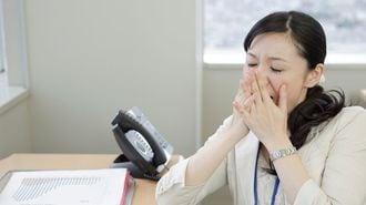 「睡眠不足を甘く見る人」が払う体への代償