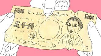 「カノジョ手当」を息子に支給する父親の思惑