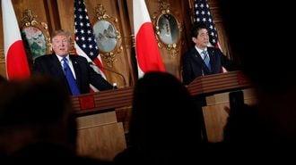 「国体化」した対米従属が日本を蝕んでいる