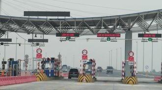 「ベトナムの高速道路」は日本と何が違うのか