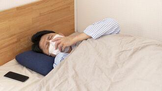 一人暮らしのコロナ感染「自宅療養」マニュアル