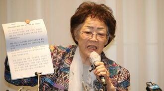 韓国慰安婦団体の不正疑惑、何が問題なのか