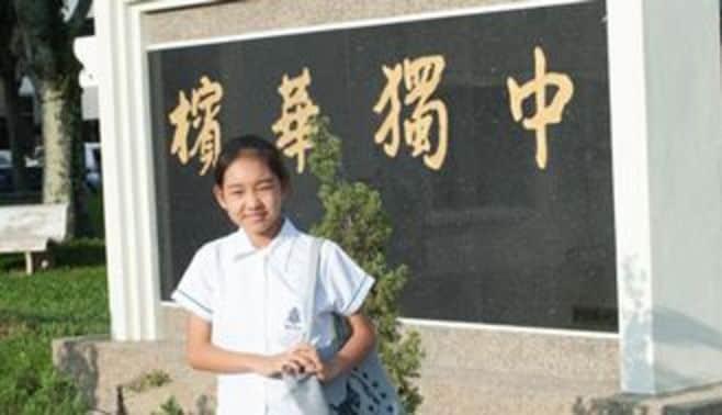 ペナン島で「中華学校」に入って学んだこと