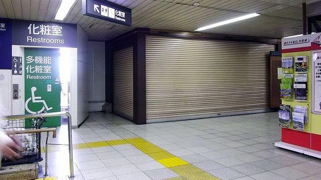 新木場駅から消えたそば店、理由は「五輪」