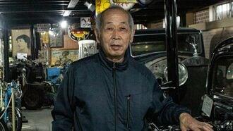 評価額2億円!幻のバイクを持つ男のスゴい半生