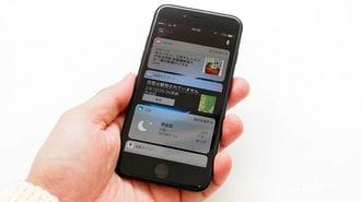 iPhoneの便利度は「ウィジェット」で飛躍する