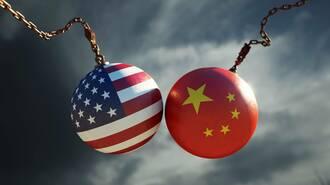 米中「軍事衝突」最悪シナリオが無益でしかない訳