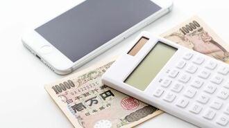 携帯代「3000円以下」今どのプランを選ぶべきか