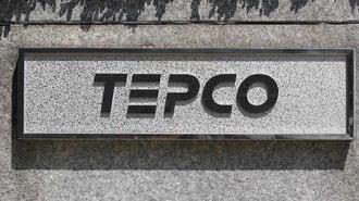 東電、なぜ型破りな「再生計画」が必要なのか