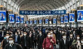 コロナでも「通勤者減らない」日本の残念な事情