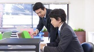 先輩上司が新人を「早期退職させない」3原則