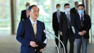 菅首相、初の日米首脳会談に懸ける政権の命運