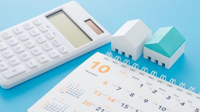 増税前と増税後、家はいつ買えばいいのでしょうか(写真:freeangle/PIXTA)