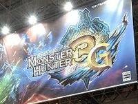 カプコンの「モンスターハンター3(トライ)G」が早くも100万本突破、任天堂3DSとの相乗効果出る