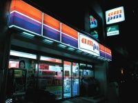 大幅な債務超過 赤字「am/pm」再建の正念場