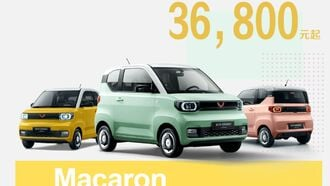 中国「超小型EV」に次々と新規参入が増えるワケ