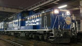 究極「ショートカット」で楽しむ「乗り鉄」の旅