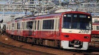 横浜に本社移転の京急、「カジノ」にはどう対応?