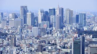 大都市の異常な「住宅価格高騰」が招く悲劇