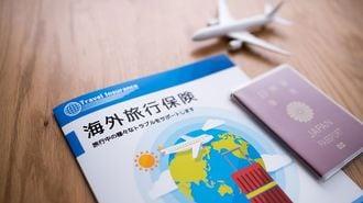 クレカ付帯保険で海外旅行する人の見落とし点