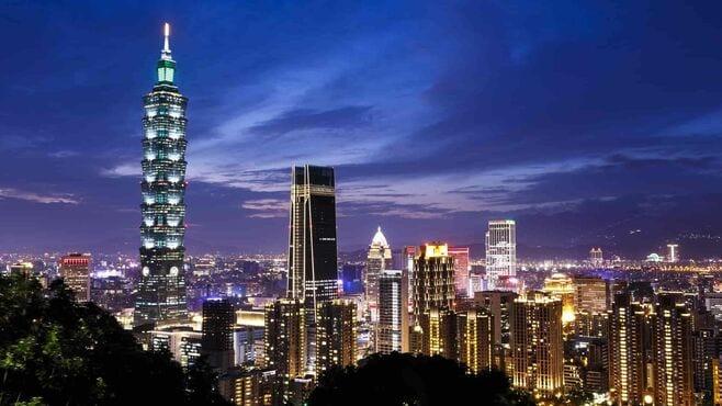 台湾経済「2021年は3.68%成長予想」の根拠