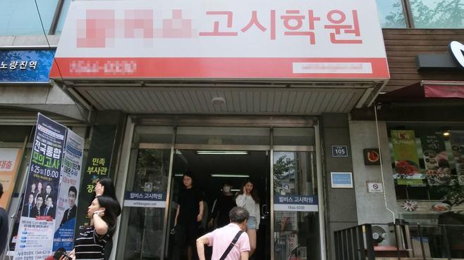 韓国の若者がこぞって「公務員」を目指す事情
