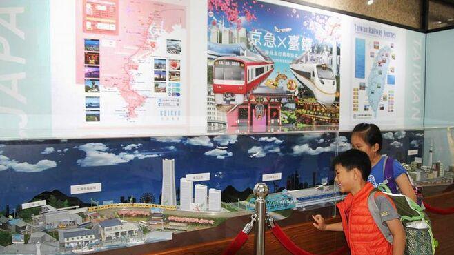 台鉄が日本の鉄道20社超と提携する「真の目的」