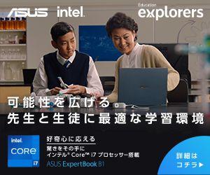 ASUS JAPAN