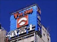 怒りの声が次々噴出--武富士が大阪に続き東京でも債権者集会を開催