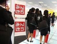 就職活動をテーマに就活生が川柳、楽天「みん就」が優秀作品を発表